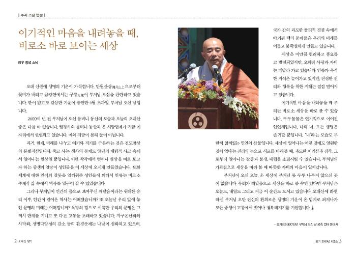 꾸미기_201506_전체(최종)_3.jpg