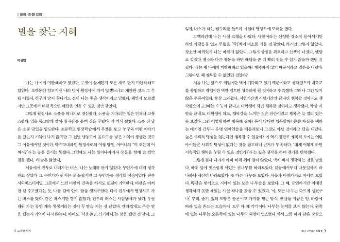 꾸미기_201506_전체(최종)_4.jpg