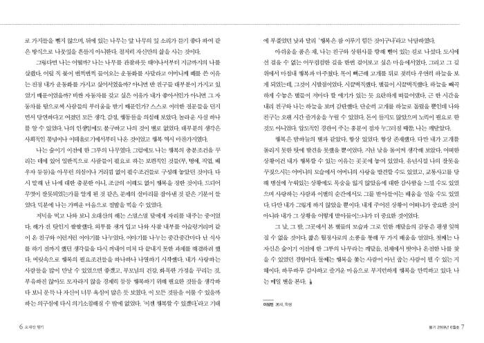 꾸미기_201506_전체(최종)_5.jpg