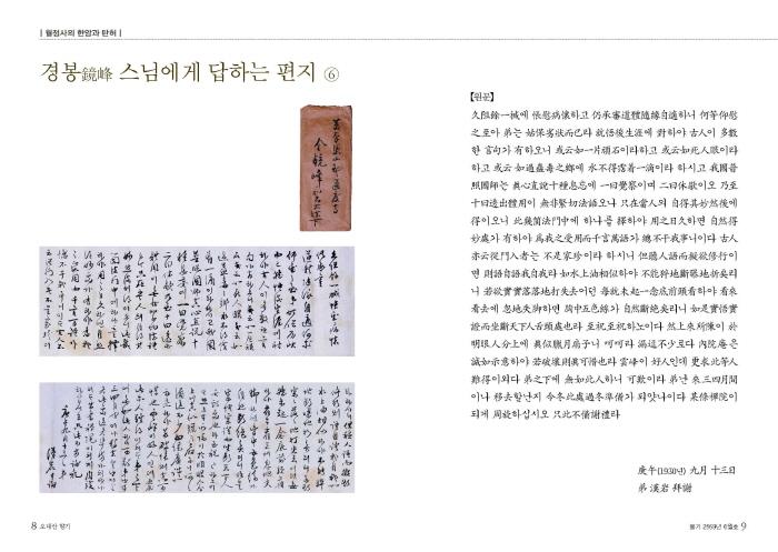꾸미기_201506_전체(최종)_6.jpg