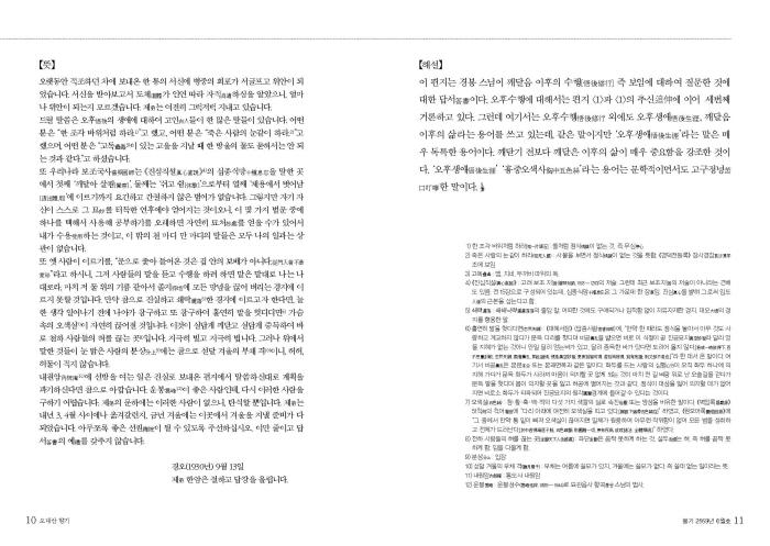 꾸미기_201506_전체(최종)_7.jpg