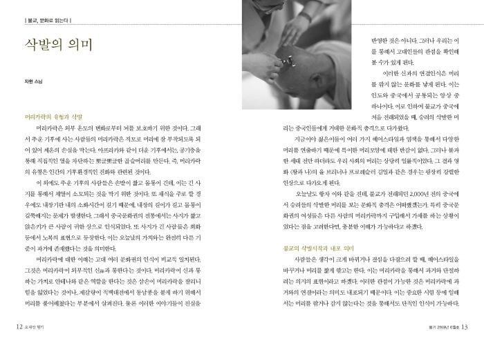꾸미기_201506_전체(최종)_8.jpg
