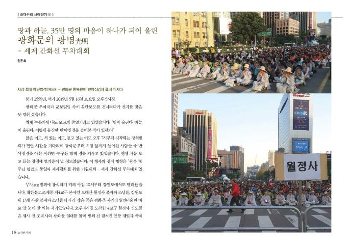 꾸미기_201506_전체(최종)_11.jpg