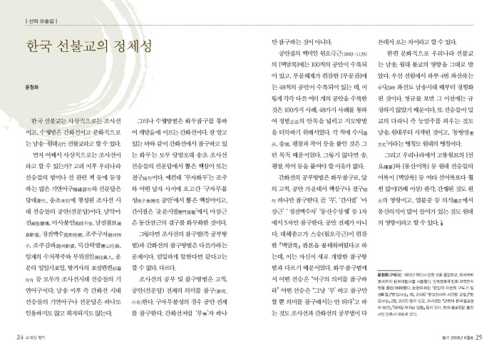 꾸미기_201506_전체(최종)_14.jpg