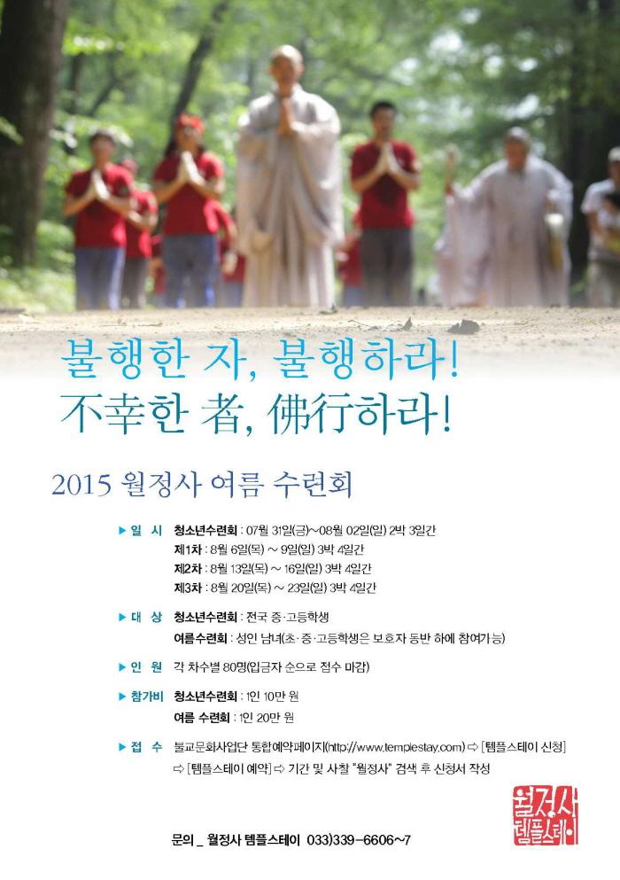 꾸미기_201506_전체(최종)_19.jpg